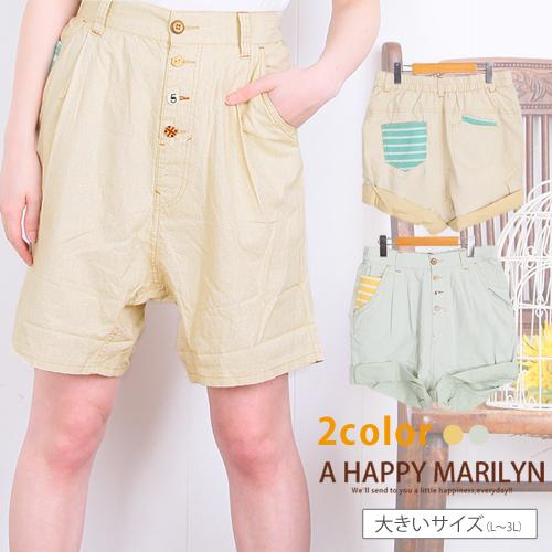 L-large size ladies pants ♦ a cute Pastel-colored chiffon shorts border point ♦ pants oversized PANTS pants L LL 3 l 1 No. 13, no. 15 [[683558]]