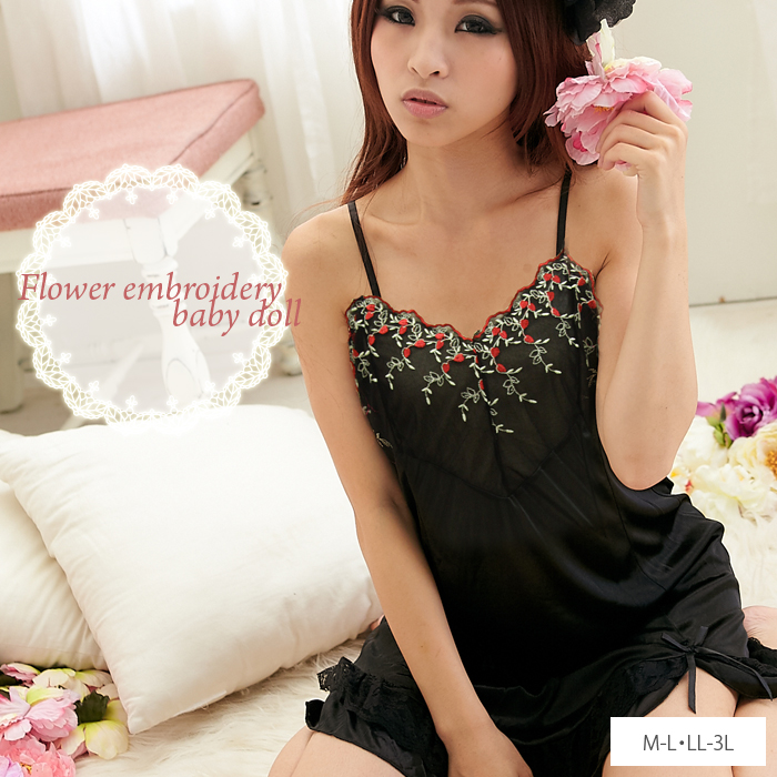 d7aff133231 Babydoll-babydoll large size lingerie chest embroidery ♪ cute adult baby  doll Sexy Lingerie sexy ...