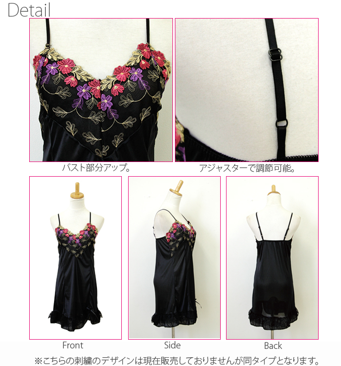 37691e572f2 ... Babydoll-babydoll large size lingerie chest embroidery ♪ cute adult  baby doll Sexy Lingerie sexy