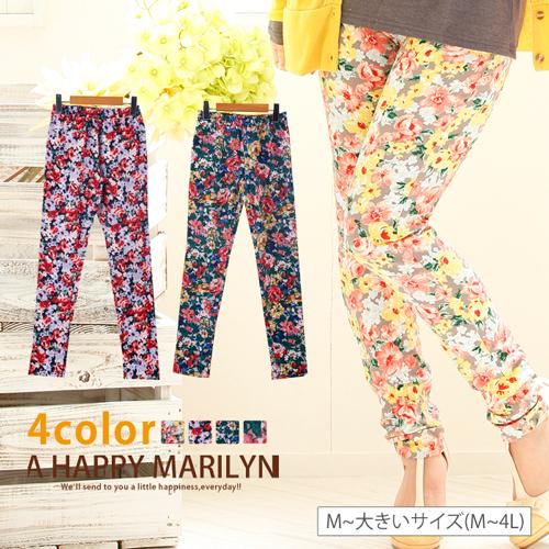 Large size Womens pants floral print pants ■ floral skinny pants ■ PANTS pants M L LL 3 l 4 l 11, 13, 15, 17, [] * [] larger ladies