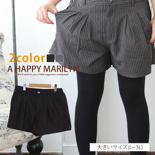 L-large size ladies pants ♦-matching color of its short shorts! ♦ shortpants SHORT PANTS pants PANTS pants L LL 3 l 11, 13, 15, [[683723]]-large