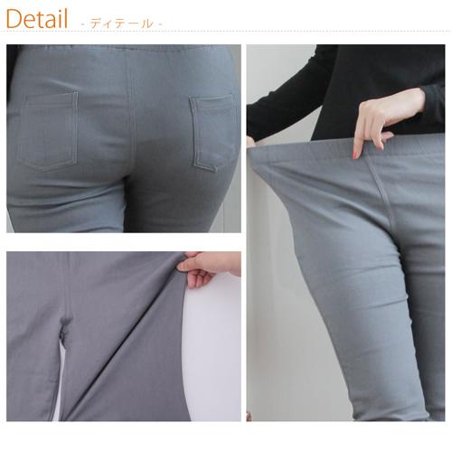 Large size Womens pants ■ stretch skinny color Pagans simple ■ large PANTS pants M L LL 3 l 4 l 5 l 6 l 11, 13, 15, 17, 19, 21, [[56827]] (spring summer Black Black store Rakuten)