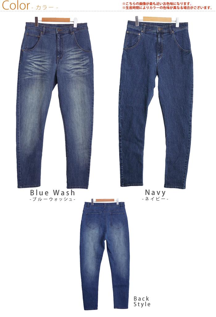 M-large size women's pants women's harem pants ♦ stretch denim women's harem pants ♦ Marilyn original PANTS pants M L LL 3 l 4 l 5 l 6 l 11, 13, 15, 17, 19, 21, [] (loose jeans jeans adult 20s 30s 2014)