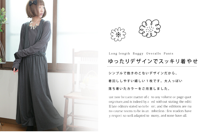 Large size Womens pants ♦ surplice elbow-length buggy salopette effortlessly Chin & 着yase ♦ large Marilyn original buggy salopette L LL 3 l 4 l 11, 13, 15, 17, K4 [[No.1251]] (stylish all-in-one black)