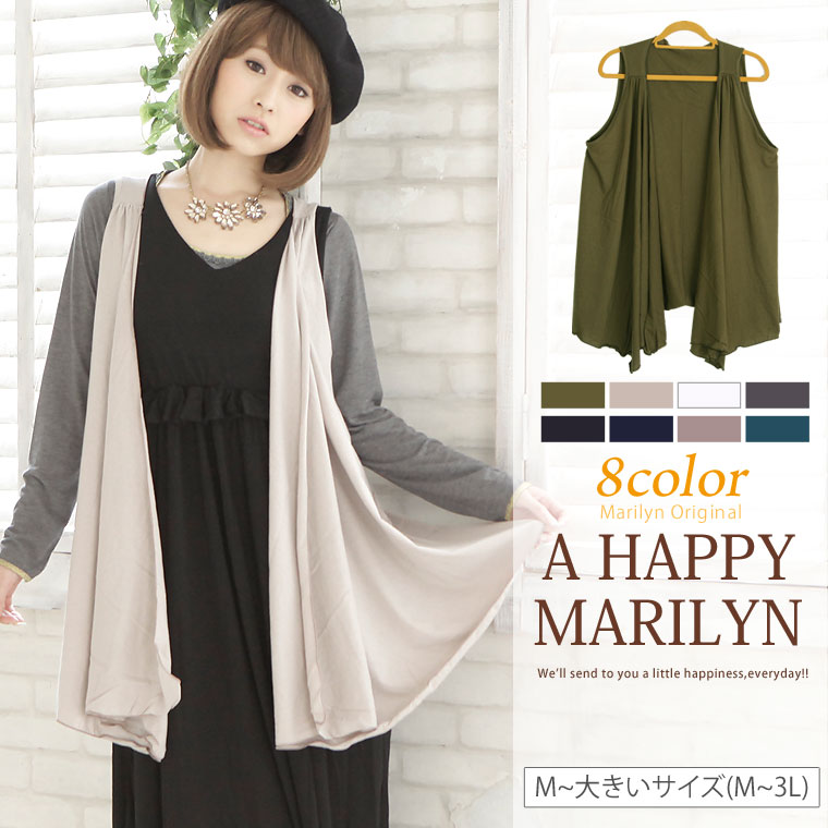 M-large size ladies best ■ best hips around the simple cotton cover clean ■ Marilyn original best VEST free M L LL 3 l 11, 13, 15, [] large