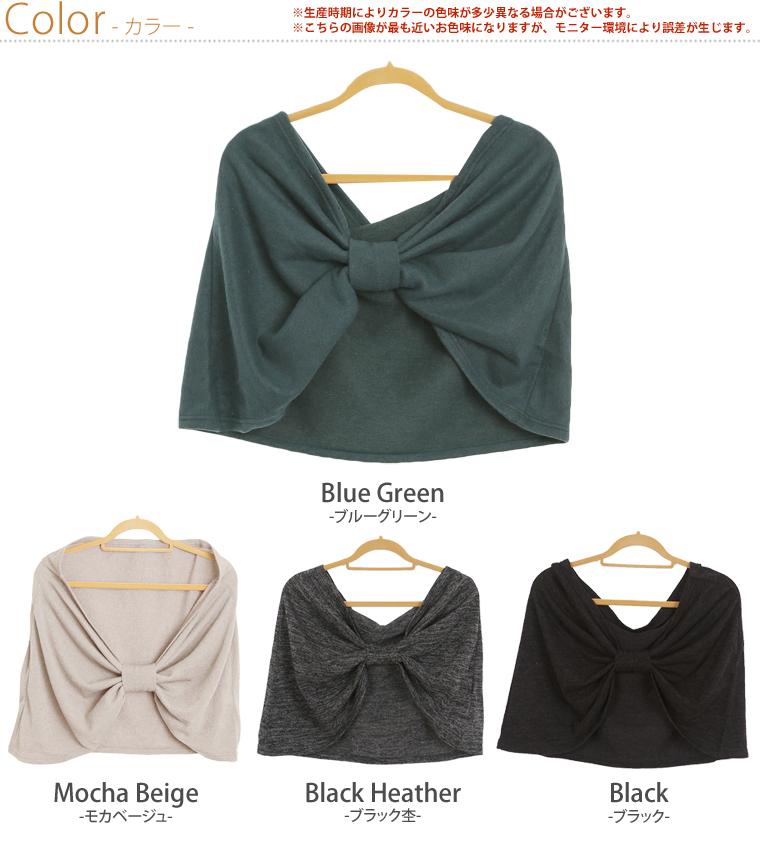 M-large size women cardigans ♦ Ribbon-style Cape Bolero ♦ large original Cardigan Cardigan Cardigan cardigan Cape free M L LL 3 l 11, 13, 15, wedding parties [[No.481]] * * [[K4481]]