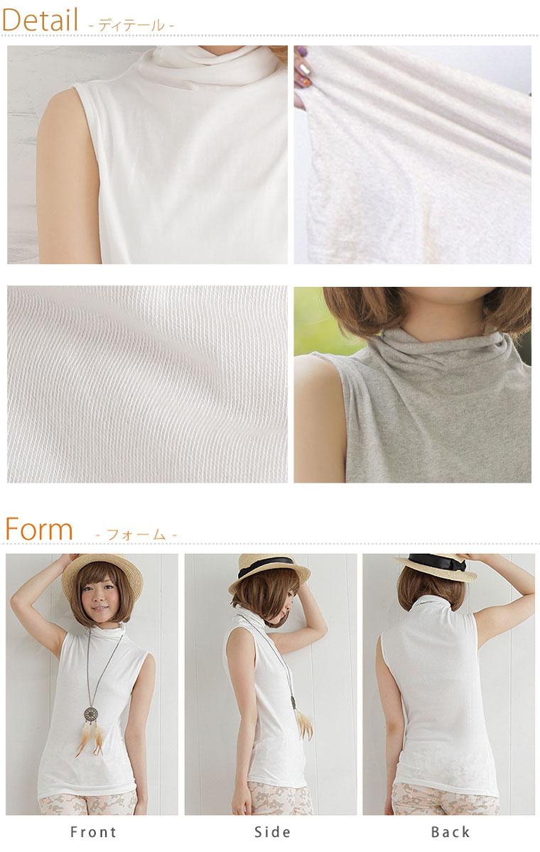 L-large size Womens tops ♦ UV cut processed bottleneck sewn ♦ Tan anti UV cut UV protection L LL 3 l 4 l 11, 13, 15, 17, [[GTS2235]] * * [[GTS2236]] (pretty cool)