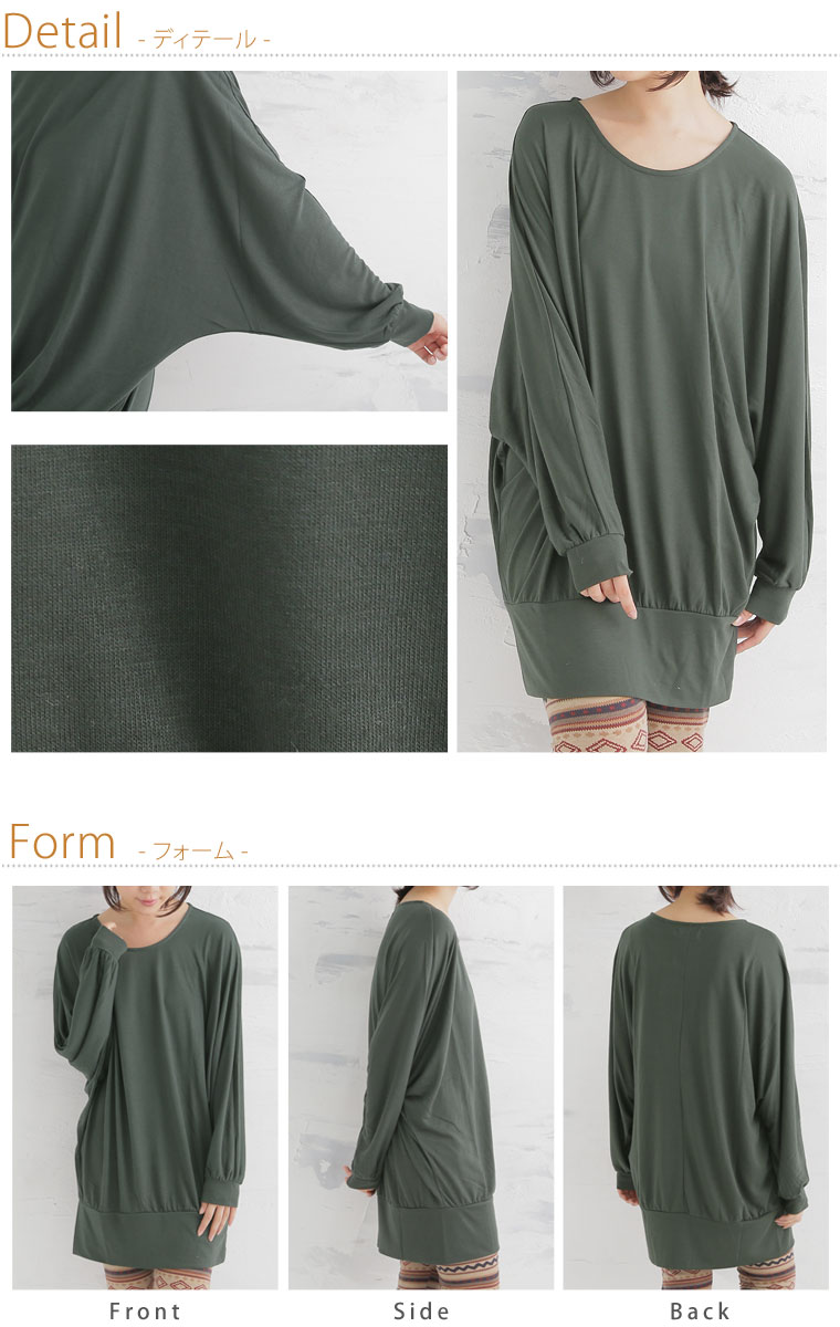 M-large size Womens tops ♦ sleeves ribbed switching Dolman nit so relaxed in silhouette body covers ♦ original cutter-cutter - CUT SAW tops free M L LL 3 l 4 l 9, 11, 13, 15, 17, [[No.983]] * [[K4983]]