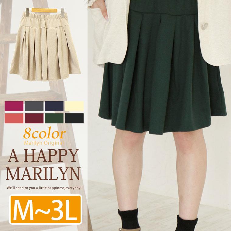 M-large size ladies skirt waist switching box pleated skirt original Marilyn pleated skirt skirt SKIRT bottoms M L l 2 l LL 2 l 3 L 3 l 3 l sizes 11, 13, 15, large size No.1040 ska-g.