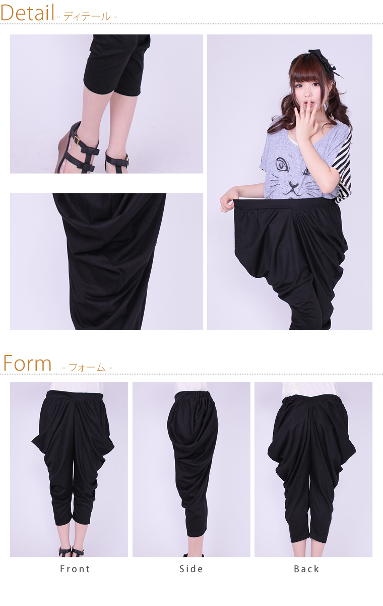 M-large size ladies sarrouel pants side drape salad pants Marilyn original PANTS salad M L LL 3 l 11, 13, 15, maternity 着痩せ 10013766 []
