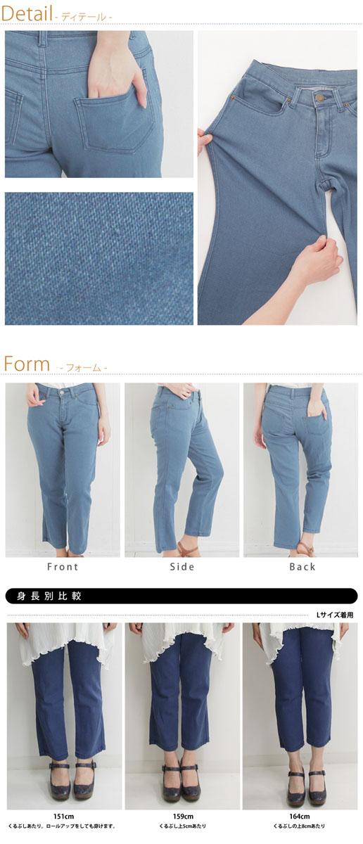 Large pants size L LL 3 l 4 l 5 l 6 l