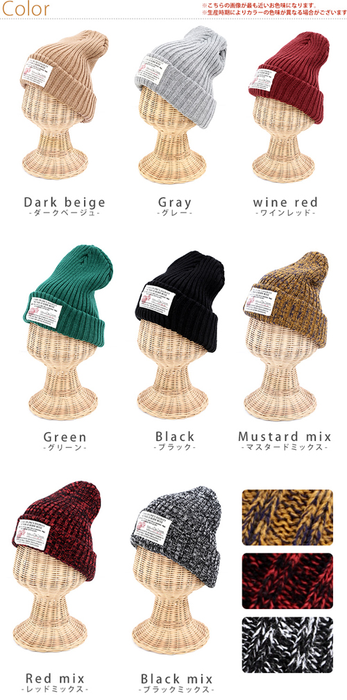 84061aa573360 Women s knit hat ♢ 2 type caps white and mixed color ♢ NetWatch Kamon Cap  Kamon Cap Cap CAP and cap for women-free OMMCM