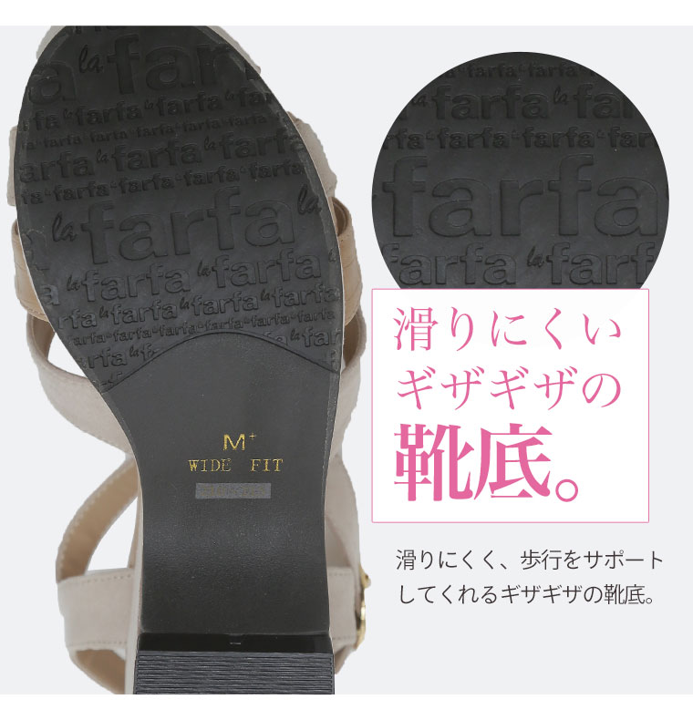 大きいサイズ レディース 靴lafarfa デザインウェッジ サンダルLL 3L 23 0cm 23 5cm 24 0cm 24 5cm 25 0cm 25 5cm 26 0cm 26 5cm 4E 夏 夏物 夏服 夏用 ぽっちゃり ゆったり かわいい おしゃれ カジュアル ナチュラル83OMMCMDEW9IYH2
