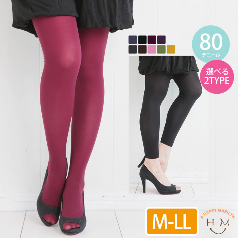 Ladies Women/'s 15 Denier Plain Knit Tights In Size Medium,Large and X-Large