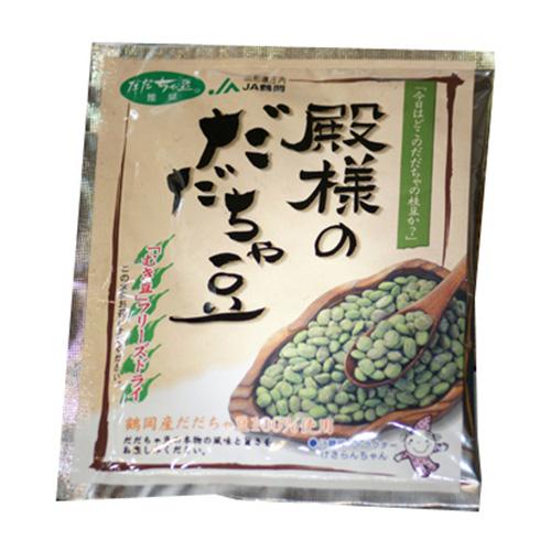 激安 激安特価 送料無料 卸直営 山形県庄内ならではの殿様のだだちゃ豆 フリーズドライ