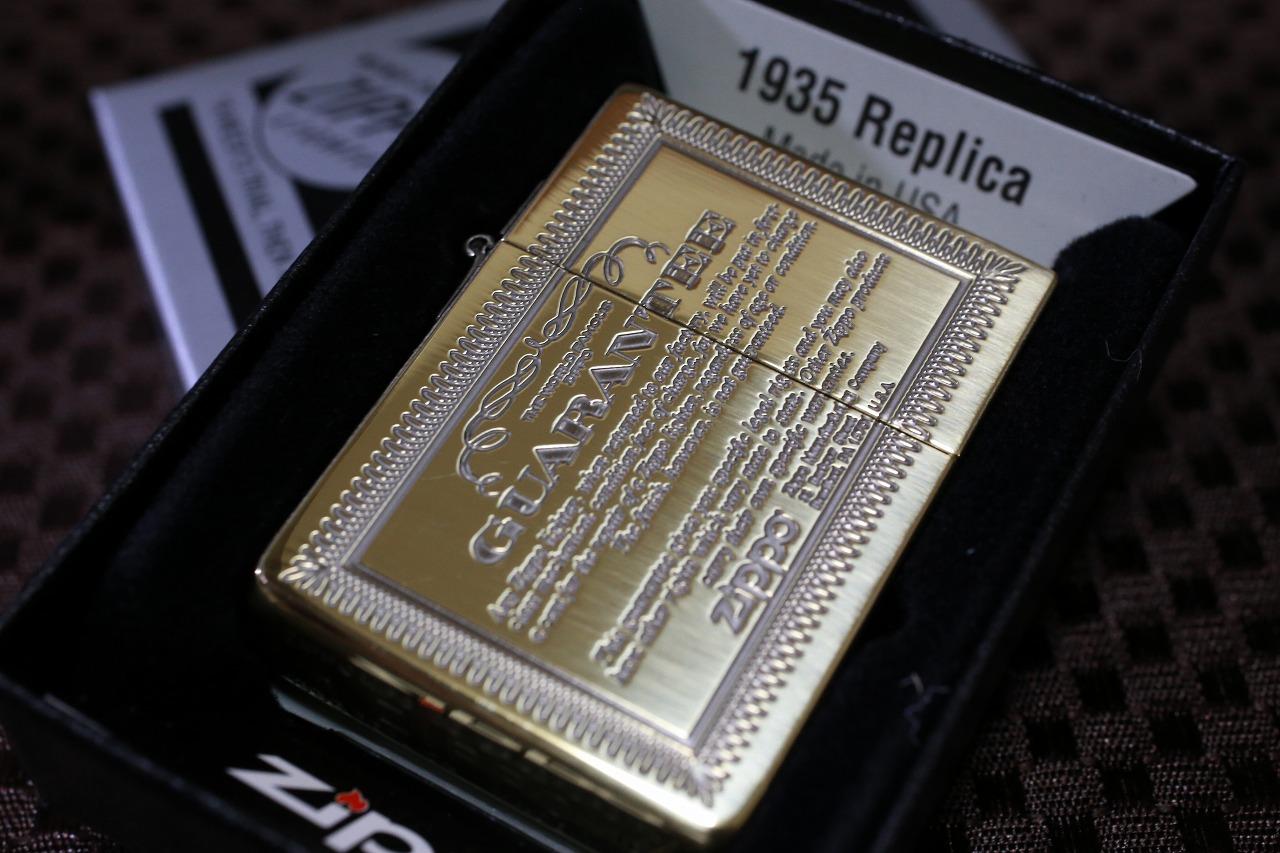 【ZIPPO】 1935レプリカ ギャランティー ゴールド しぶい ジッポライター アンティーク ジッポー おすすめ 人気 プレゼント 金色