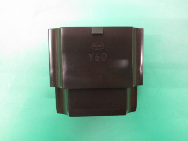 Y60H Y60 角々ソケット たて継手 エスロン雨樋 積水化学工業(株) しんちゃ 新茶 S PF05