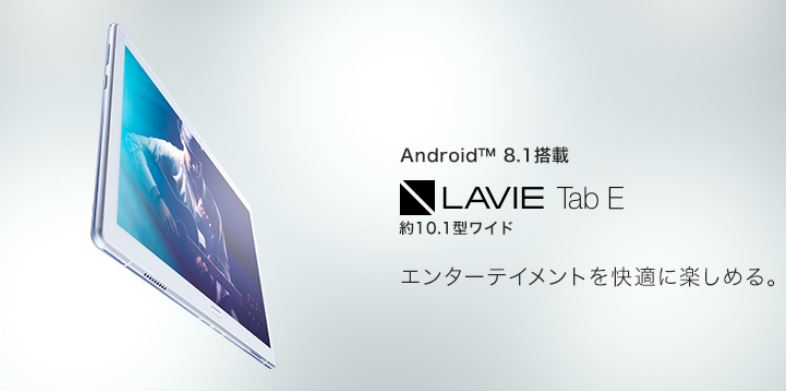 NEC PC-TE510JAW LaVie Tab E 未使用品 4/64G
