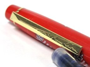 Lisa Larson fountain pen with ink