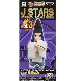 ヒカルの碁 藤原佐為 J STARS 45周年 ワールドコレクタブルフィギュア vol.3