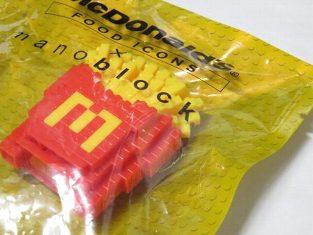 麦当劳的 x Nano Mac 马铃薯