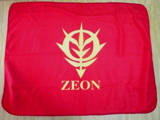 ZAK ガンダム ジオン紋章 ブランケット