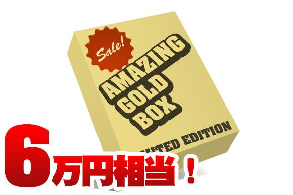 \21.600-福BOX ゴールド (定価6万円相当)メンズ ファッション 服 ヒップホップ ダンス 衣装 AMAZING アメージング 福袋