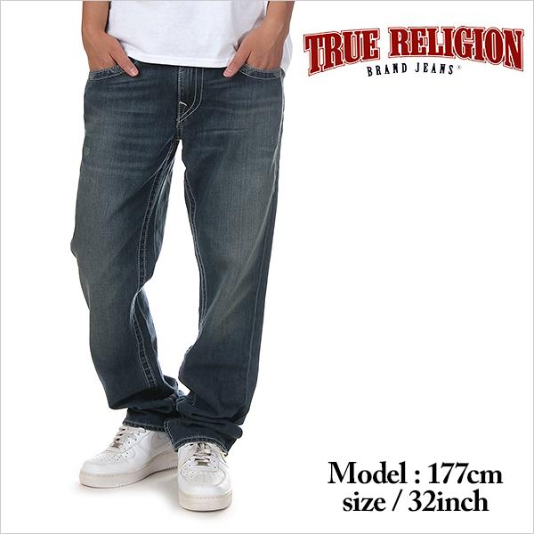 TRUE RELIGION トゥルーレリジョン RICKY リッキー デニムパンツ (ヴィンテージインディゴウォッシュ)大きいサイズ B系 ストリート系 ヒップホップ ダンス 衣装 ブランド ファッション AMAZING アメージング