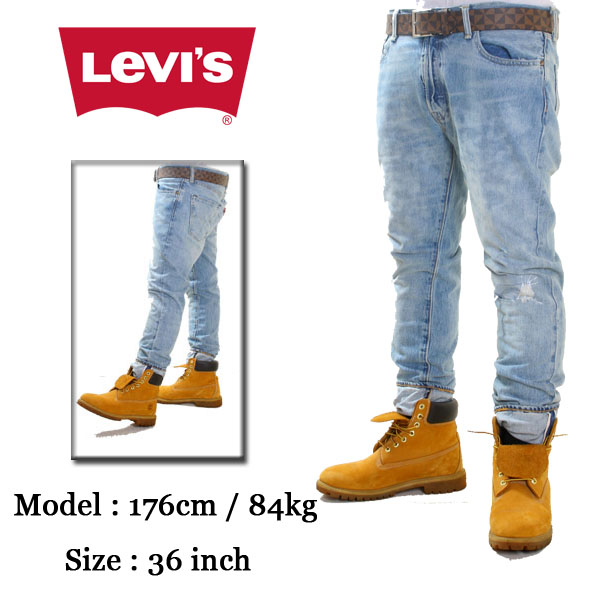 Levi's 501 SKINNY / 赤耳 セルビッジ スキニー デニムパンツ【ビンテージケミカルウォッシュ】[アメージング 服]