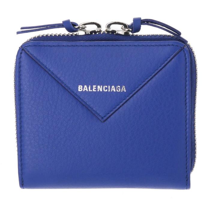 バレンシアガ BALENCIAGA  財布 二つ折り ペーパーミニウォレット PAPER ブルー系 371662 DLQ0N 4130