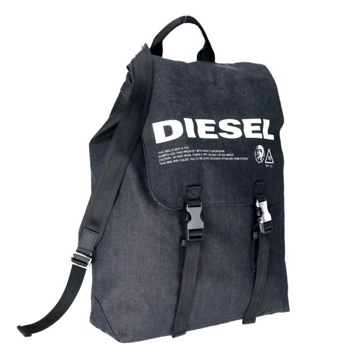 ディーゼル DIESEL 2019年春夏新作 メンズ バックパック リュックサック VOLPAGO デニム X05886 PR413 T6065