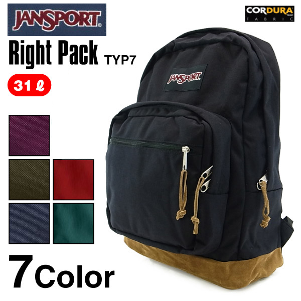 Jansport T5019fl Superbreak Viking Red Prices in Singapore ...