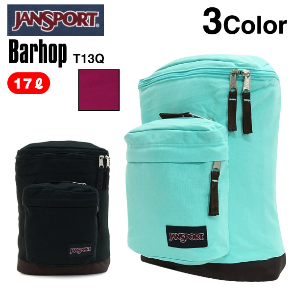 amb | Rakuten Global Market: Jean sports bar hop (BARHOP JANSPORT ...