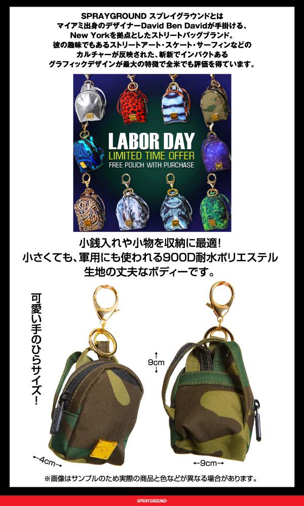 Spray ground mini-key chain backpack (SPRAYGROUND MINI KEYCHAIN BACKPACK key ring)