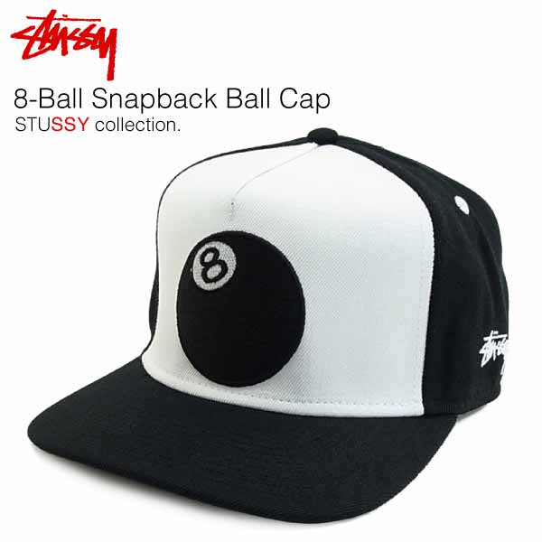 stussy quilted snapback baseball cap leather lux ball black