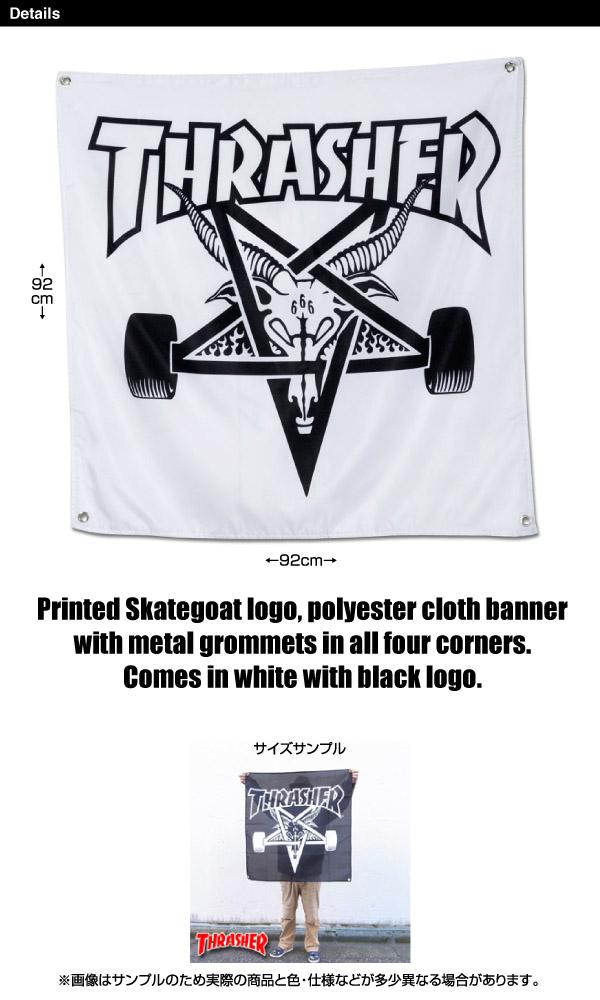 스랏샤스케이트고트바나화이트(플래그기) 스케이트 skater 상품(THRASHER Skategoat Banner)