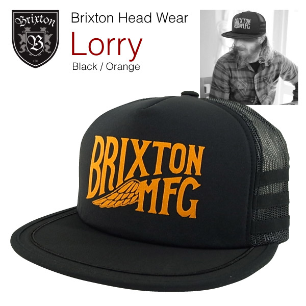 5 Brixton Raleigh panel snapback mesh cap black   orange (Brixton LORRY  FIVE PANEL SNAP-BACK MESH CAP) b2e1abe02c8