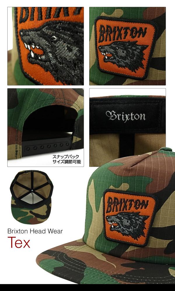 师鱼樟吨纺绩品5面板突然弹回棉布斜纹布盖子伍德兰野鸭(Brixton TEX FIVE PANEL SNAP-BACK COTTON TWILL CAP)