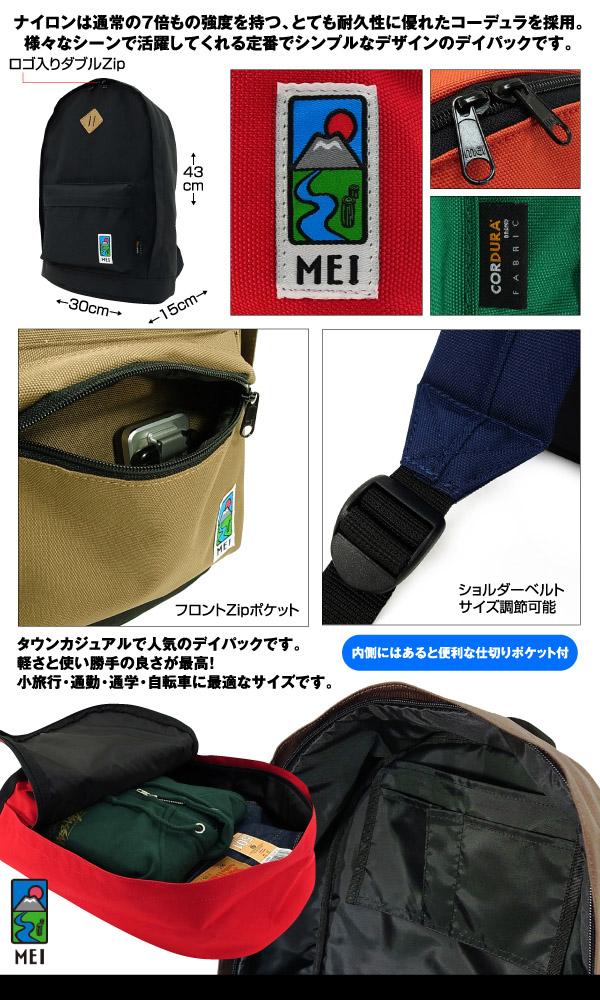 M E眼睛BASIC背包(供MEI[Mountain Equipment Inc.]BASIC BACK PACK帆布背包日包人分歧D男性使用的女性事情)