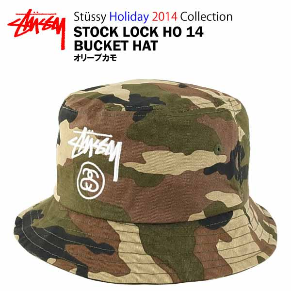 0c98d0a7d Stussy stock rock holiday 14 bucket Hat olive Camo (STUSSY STOCK LOCK  BUCKET of HO 14 HAT)