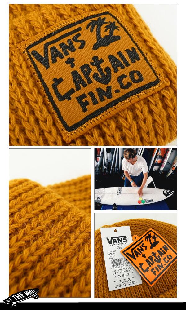 4d68ec7058c12 Vans x USA imported model Captain Finn Captain fine Birney mustard (VANS×CAPTAIN  FIN CAPTAIN FIN BEANIE surfer-surfing)