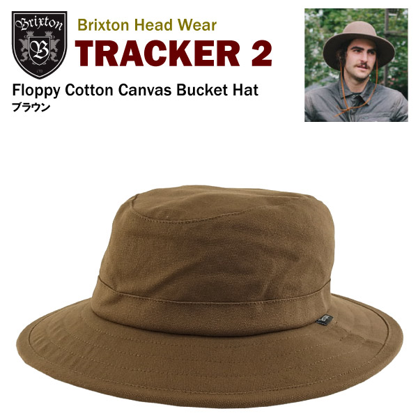 Brixton Tracker 2 floppy cotton canvas bucket Hat Brown (the Brixton  TRACKER 2 Floppy Cotton Canvas Bucket Hat) 1556a500591