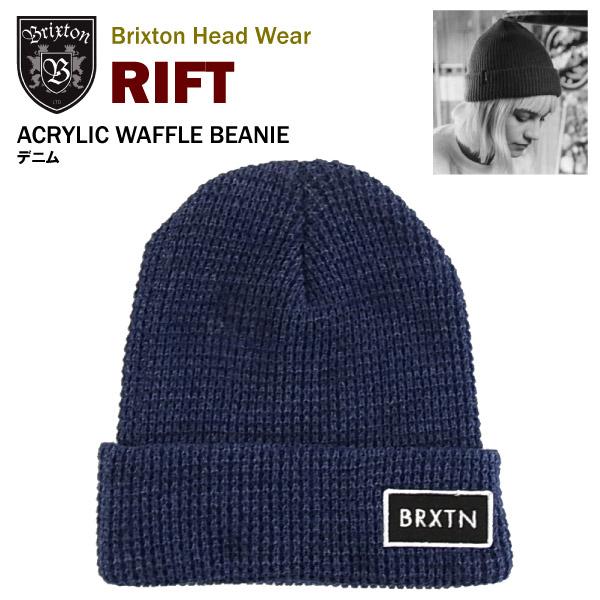 Brixton lift acrylic waffle Knit Beanie denim (Brixton RIFT ACRYLIC WAFFLE  BEANIE knit CAP)  mid-11 in stock  b0c6bb5f87e8