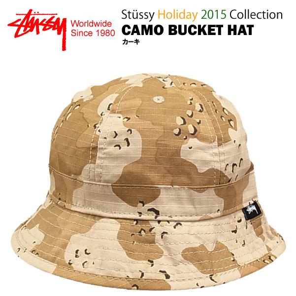 6f56e4df8d4 amb  Stussy Camo bucket Hat khaki (STUSSY CAMO BUCKET HAT 132720 ...