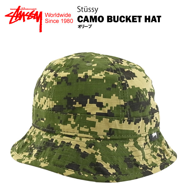 6f4007e39cf amb  Stussy Camo bucket Hat olive (STUSSY CAMO BUCKET HAT 132720 ...