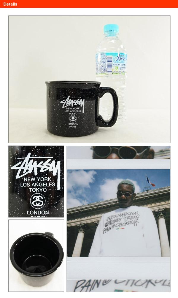 Stussy ceramic world tour Mug Black (STUSSY SERAMIC WORLD TOUR MAG mug coffee cup 138444)