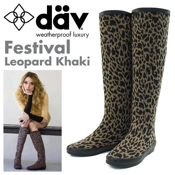 454a178e9f8a amb  Dub Festival rubber boots Leopard khaki (dav FESTIVAL RUBBER ...