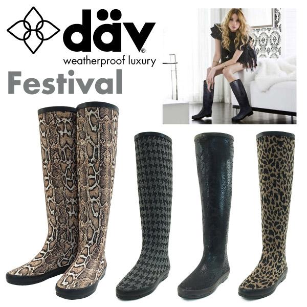 ce642eb9abf6 Dub Festival rubber boots (dav FESTIVAL RUBBER BOOTS) Dave boots rain boots  boots long DAV ladies (female)