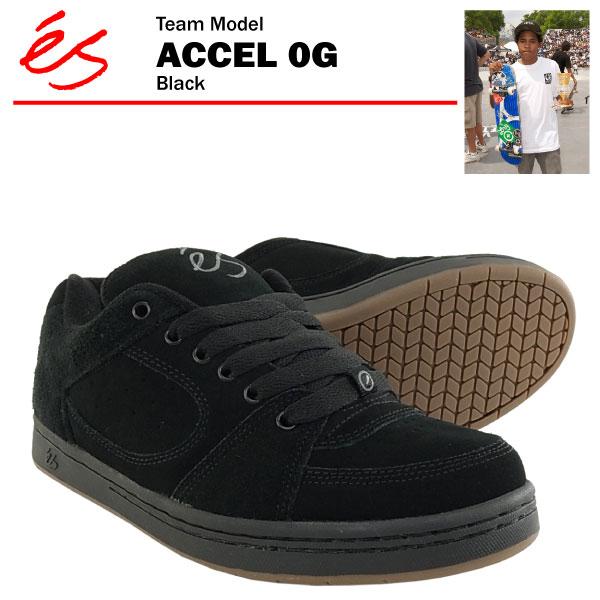 エス アクセル OG ブラック スケート スケーター スニーカー (es ACCEL 0G)