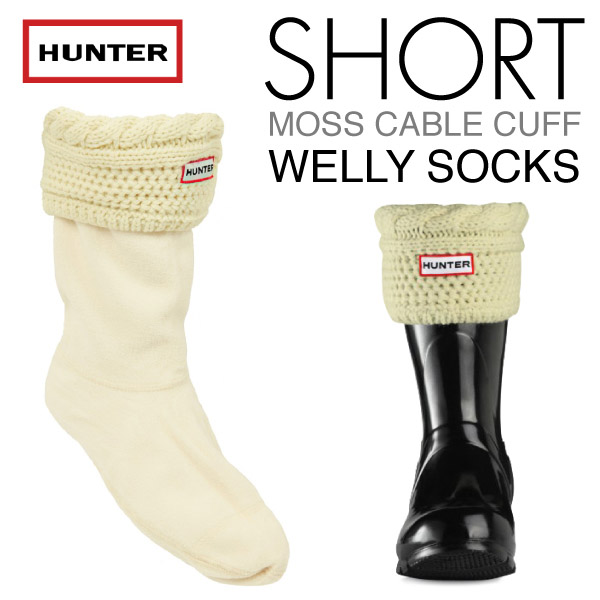 df670b98798b3 Hunter short Moss cable cuff welly socks cream (HUNTER SHORT MOSS CABLE CUFF  WELLY SOCKS ...